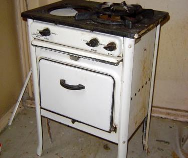 утилизация старых газовых плит